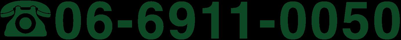 06-6911-0050